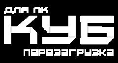 Новые логотип сайта